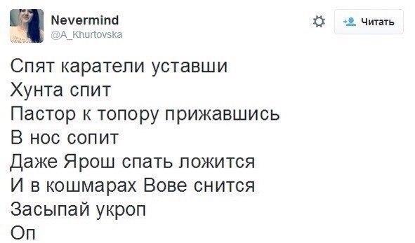 Депутаты и сами еще не знают, когда будут принимать госбюджет, - Луценко - Цензор.НЕТ 3492