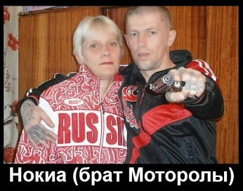 В СБУ готовы обменять на украинских пленных 300-400 боевиков - Цензор.НЕТ 8839
