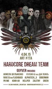 04.04.15 HARDCORE DREAM TEAM @ ART-ХАТА (SPB)