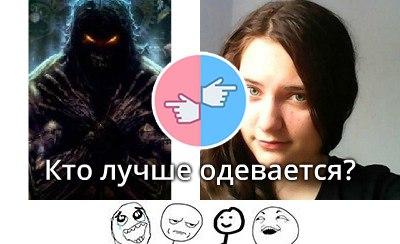 лучшая онлайн игра россии