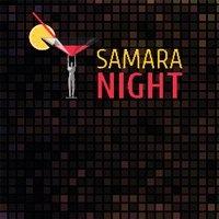 Логотип Samara-Night.ru / Развлечения ночного города