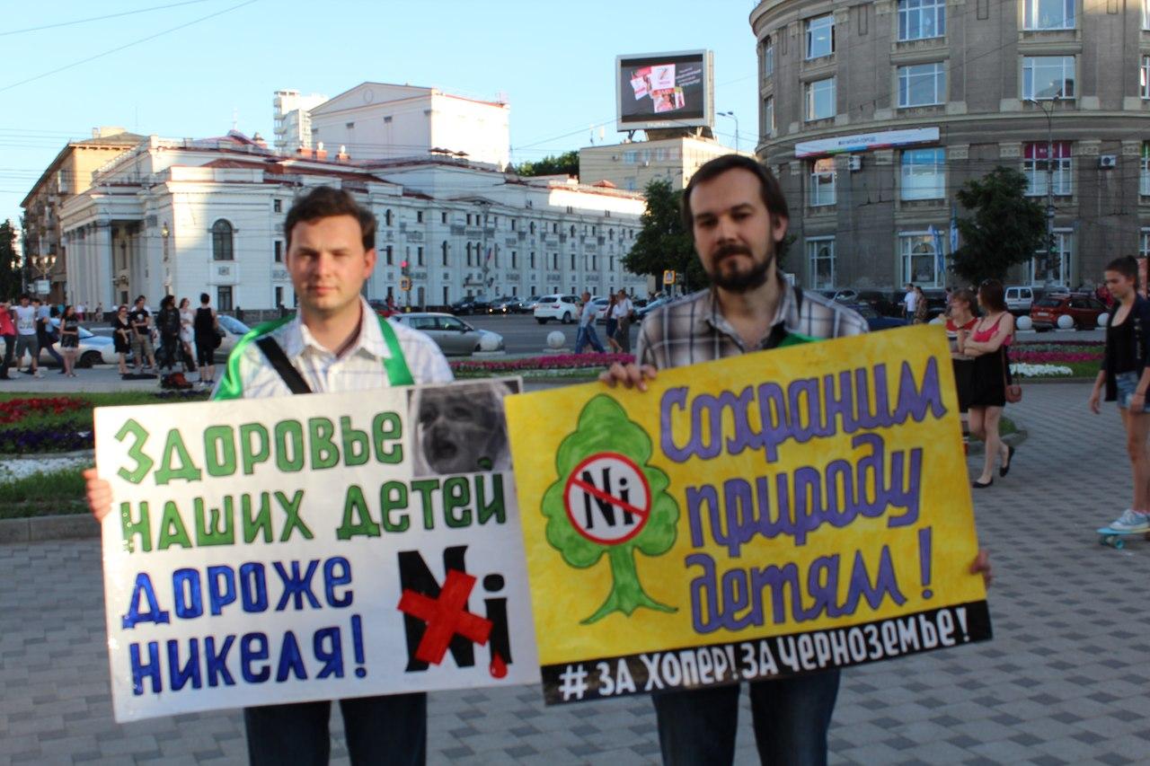 Воронеж новости - добыча никеля  - самое главное важное