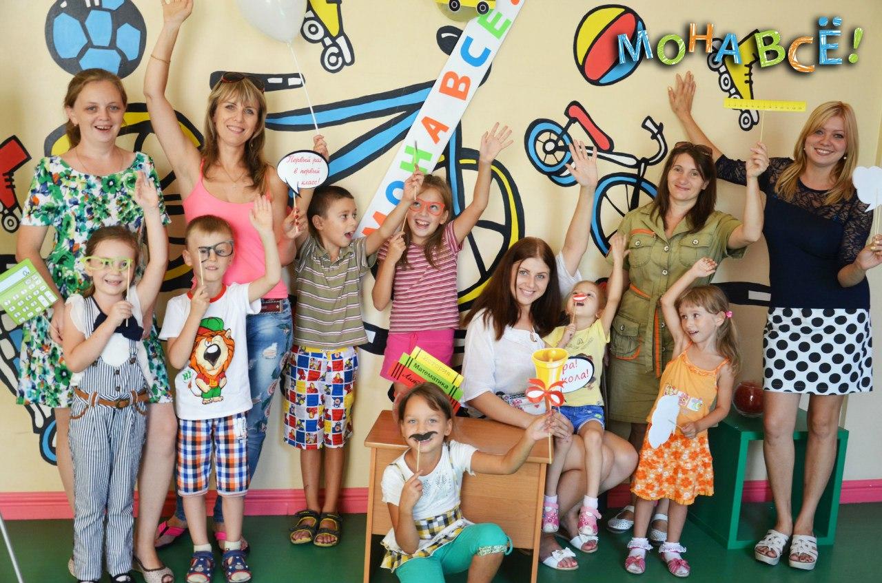 знакомство с глухими и слабослышащими украина