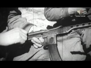 Стрелковое оружие Второй Мировой Войны. Часть 2