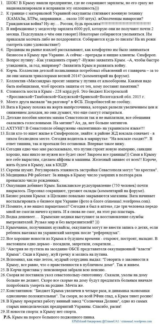 Обзоры новостей и интересных статей начиная с 13,02.2015 - Сторінка 34 Z3vpZHmkwIo