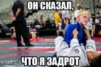 Егор Цветков - фото №5