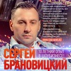 Концерты в Москве / Концерты групп в Москве