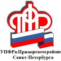 Прожиточный минимум пенсионера в 2014 в московской области