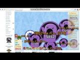 Игра Агарио играть онлайн - Anolink ru