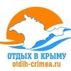 Отдых в Крыму. Жильё без посредников