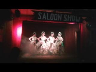 Sweet West Show (Кан кан) и Agapkin Show (Танец с маракасами). 19летие Аванпоста