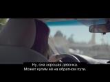 Социальная реклама. Что происходит, когда мы просто берем в руки телефон за рулем.