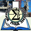 Школа-конференция «Химия под знаком СИГМА»