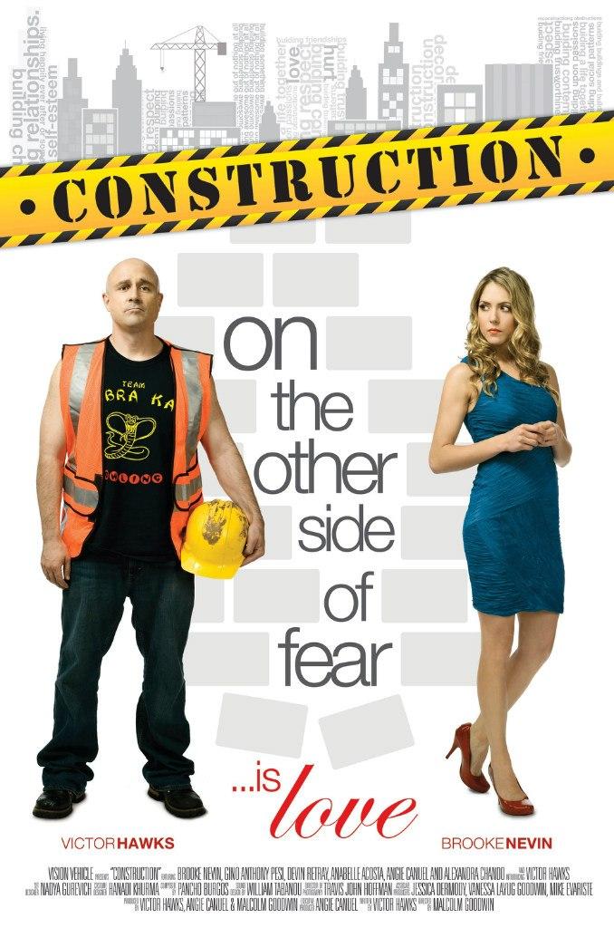 Постер к фильму Строительство