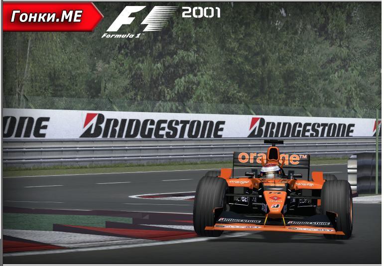 Гонки.МЕ Формула Гонки Ф1 2001 Формула-1 2001