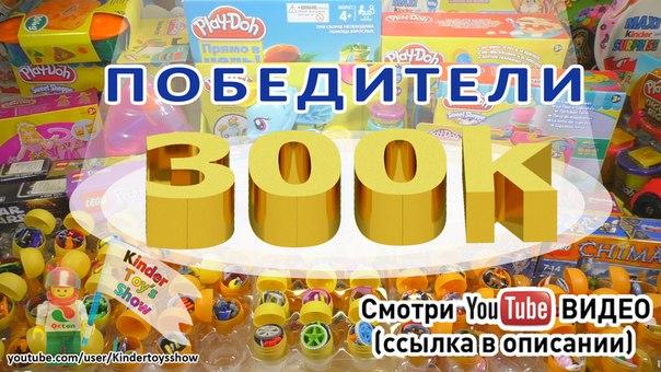 игрушки винкс для девочек купить
