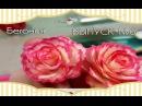 Мастер-класс: Цветы Бегонии из полимерной глины