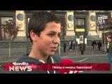 Опрос на улицах Киева Хохлы жгут!