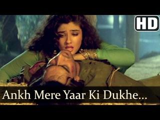 Ankh Mere Yaar Ki Dukhe (HD) - Ek Hi Raasta Songs - Ajay Devgan & Raveena Tandon - Pankaj Udhas Hits