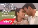 Dil Kya Kare Title Track Video Ajay Devgan Kajol