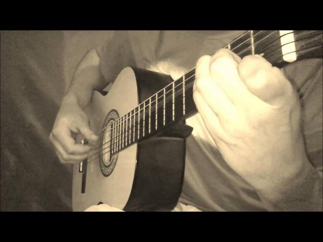 Плот Ю.Лоза, аранжировка для гитары