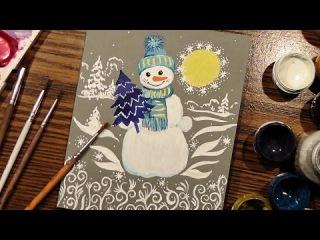 Рисуем Cнеговика. Новогодняя Открытка. Гуашь. / Snowman Drawing. Christmas Card. Gouache.