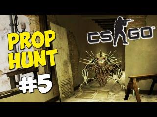 CS:GO Prop Hunt #5 - Отвертка, Нашествие мебели, Призрак