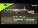 Warface: Тяним Коробки удачи Mossberg 500 Custom (Обновление ПТС)