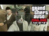 GTA 5 Online: Ограбления с Михакером #19 - Подготовка к побегу из тюрьмы