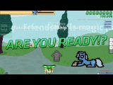 Walkthrough Osu (CTB) beatmap My Little Pony - Friendship is magic [8-bit] [Normal] - (Without mods)