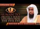Sunan To Protect Your Children From The Evil Eye ᴴᴰ ┇ SunnahRevival ┇ Sheikh Muiz Bukhary ┇ TDR ┇