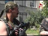 Французские военные встали на сторону ополчения Донбасса Новости Новое Украина Россия Сегодня
