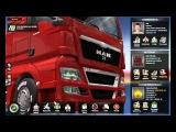 [ETS2]Euro Truck Simulator 2 Map Color Roads Pack