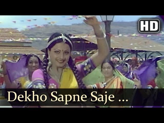 Dekho Sapne Saje Dhol - Ganga Ki Saugand - Rekha - Amitabh Bachchan - Mohammed Rafi - Fun Song