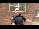Полиция Торонто говорит по русски 5 Toronto Police speaks Russian 5