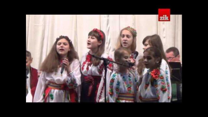У Львові бійці АТО прийшли на концерт до незрячих подякувати за подаровані рації