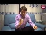 ЯВ|ТВ Кабинет релакса с Денисом Басовым