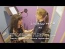 Спой со мной 11 Работа над песней на студии Как подготовиться к записи на студии Саунд продюсер