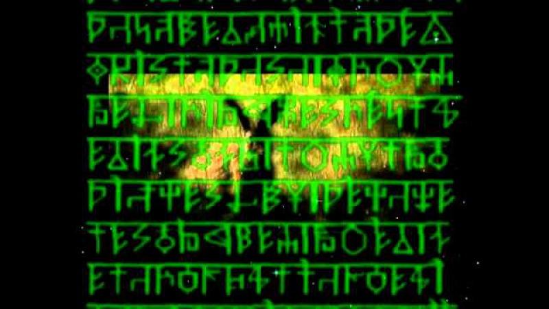 Игры богов Акт 7.2 Живой огонь Правда и кривда