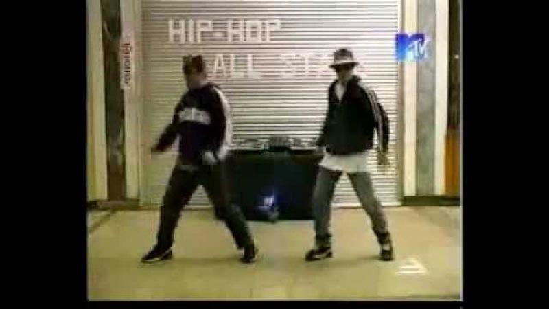 DJ Дон и Репа МС - Алло, Скорая!