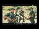 Жаны 2015 Кыргыз Кино