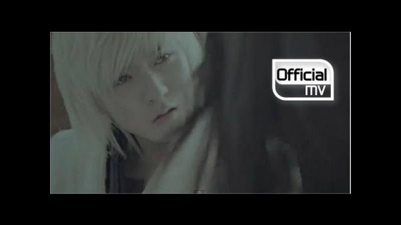 NU'EST(뉴이스트)_HELLO(여보세요)MV