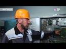 ЖКХ от А до Я на ОТР. Технический этаж (22.04.2014)