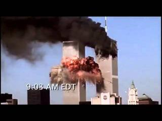 Башни-Близнецы. September 11 2001 года.
