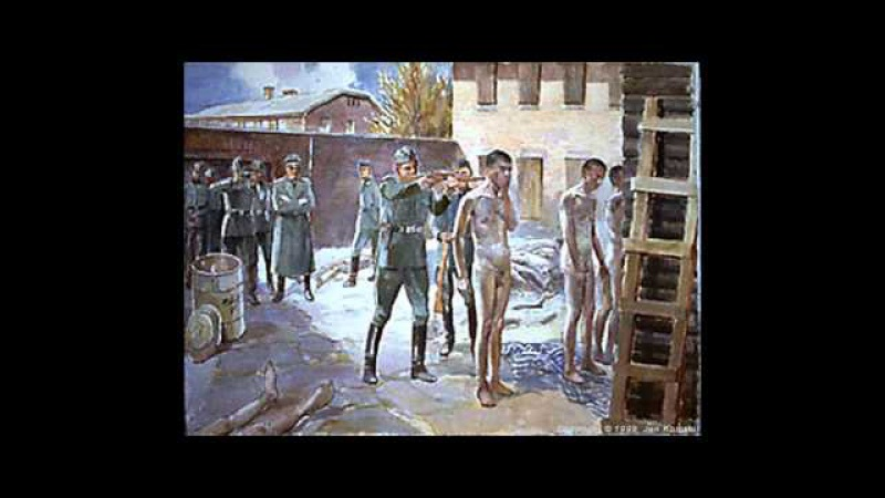Юлия Вихарева - Освенцим. Читает Яна Эристави