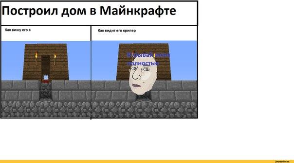 Как сделать рускую minecraft