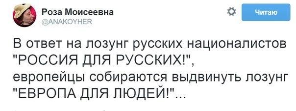 Переговоры по Донбассу откладываются: на встречу в Минске пока никто не приехал - Цензор.НЕТ 9112