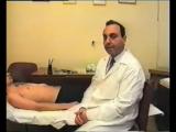 Пропедевтика внутренних болезней 17