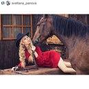 Олеся Кожина-Бословяк фото #36