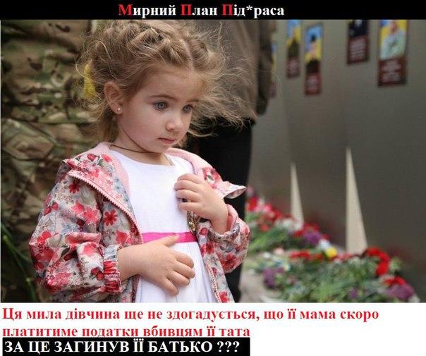 За минувшие сутки в Донецкой области погибли четверо мирных жителей и один военнослужащий, - ОГА - Цензор.НЕТ 4159